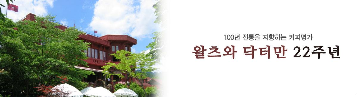 500회-음악회-감사인사